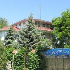 Гостиница Наутилус фото 3