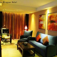 Отель Guangzhou Ming Yue Hotel Китай, Гуанчжоу - отзывы, цены и фото номеров - забронировать отель Guangzhou Ming Yue Hotel онлайн комната для гостей фото 2