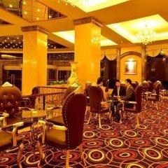 Hengshan Hotel интерьер отеля