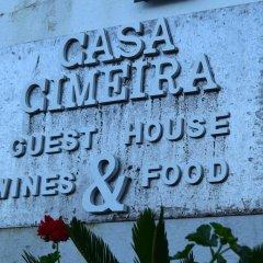 Отель Casa Cimeira спа фото 2