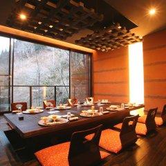 Отель Senomotokan Yumerindo Минамиогуни помещение для мероприятий