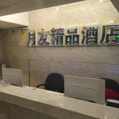 Chongqing Yueyou Hotel Airport интерьер отеля