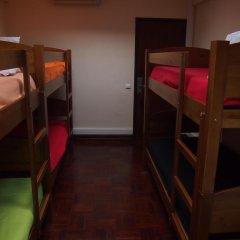 Lisbon Landscape Hostel Кровать в общем номере