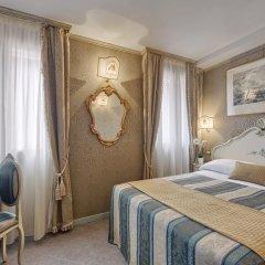 Отель Antica Locanda al Gambero 3* Стандартный номер с двуспальной кроватью