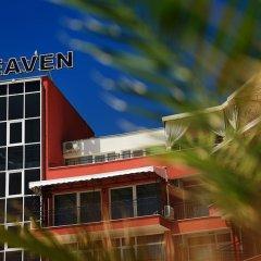 Отель Heaven Lux Apartments Болгария, Солнечный берег - отзывы, цены и фото номеров - забронировать отель Heaven Lux Apartments онлайн гостиничный бар