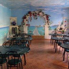 Отель Guest House on Vegetarianskaya Сочи питание
