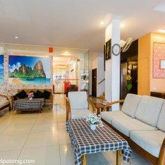 Green Harbor Patong Hotel интерьер отеля фото 2
