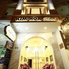 Kim Hoa Da Lat Hotel Далат гостиничный бар