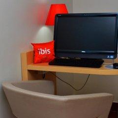 Отель Ibis Saint Emilion Франция, Сент-Эмильон - отзывы, цены и фото номеров - забронировать отель Ibis Saint Emilion онлайн интерьер отеля