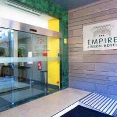 Отель Empire Lisbon Hotel Португалия, Лиссабон - отзывы, цены и фото номеров - забронировать отель Empire Lisbon Hotel онлайн парковка