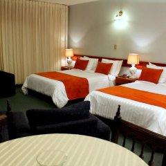 Отель Apartotel Tairona комната для гостей