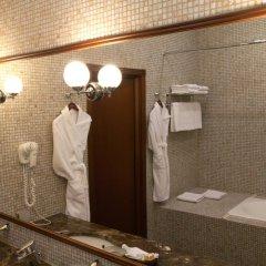 Гермес Парк Отель Санкт-Петербург ванная