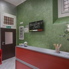 Отель Excellence Suite спа