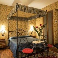 Отель Residenza Ave Roma спа