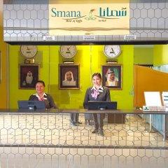Отель Smana Al Raffa Дубай интерьер отеля