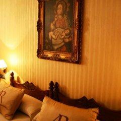Hotel Afán De Rivera 2* Стандартный номер фото 25