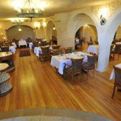 Alfina Cave Hotel-Special Category Турция, Ургуп - отзывы, цены и фото номеров - забронировать отель Alfina Cave Hotel-Special Category онлайн питание фото 2