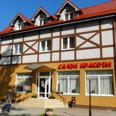Отель Наталья Пионерский вид на фасад фото 2