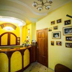 Гостиница Ля Ротонда гостиничный бар