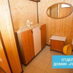 Гостиница Holiday Home On Krasnozelenykh в Анапе отзывы, цены и фото номеров - забронировать гостиницу Holiday Home On Krasnozelenykh онлайн Анапа сауна