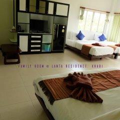 Отель Lanta Residence Boutique 3* Люкс фото 5