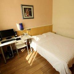 Beijing Sicily Hotel 2* Номер Бизнес с различными типами кроватей
