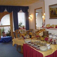 Отель Pension Villa Claudia Augusta Горнолыжный курорт Ортлер питание