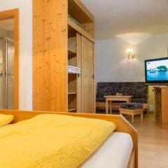 Отель Malteinerhof комната для гостей