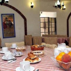 Hotel Almeria Сан-Рафаэль питание