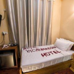 Royal Yadanarbon Hotel 3* Стандартный номер с различными типами кроватей