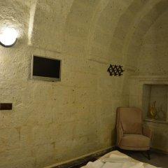 Отель Sakli Cave House 3* Полулюкс фото 8