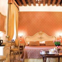 Отель Apostoli Palace комната для гостей фото 2