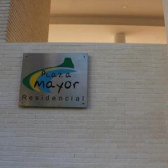 Отель Plaza Mayor интерьер отеля фото 2