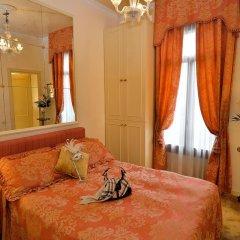 Отель Palazzo Odoni Италия, Венеция - отзывы, цены и фото номеров - забронировать отель Palazzo Odoni онлайн комната для гостей фото 2
