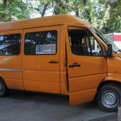 Отель Bishkek Guest House Кыргызстан, Бишкек - отзывы, цены и фото номеров - забронировать отель Bishkek Guest House онлайн городской автобус