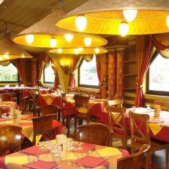 Colony Hotel Рим питание фото 2