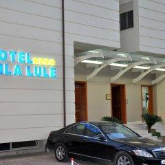 Hotel Vila Lule парковка
