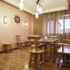 Гостиница -отель Inshinka-SPA в Туле 3 отзыва об отеле, цены и фото номеров - забронировать гостиницу -отель Inshinka-SPA онлайн Тула питание