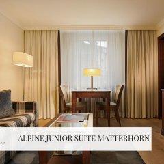 Отель Mont Cervin Palace 5* Полулюкс с различными типами кроватей фото 7