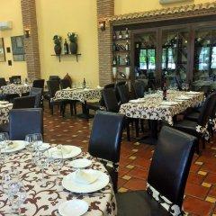 Отель La Hacienda del Marquesado Сьерра-Невада питание