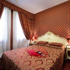 Hotel Mignon 3* Номер Делюкс с различными типами кроватей фото 4