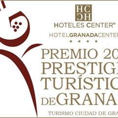 Отель Granada Center Hotel Испания, Гранада - 1 отзыв об отеле, цены и фото номеров - забронировать отель Granada Center Hotel онлайн с домашними животными
