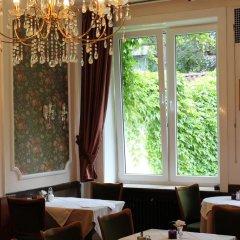 Hotel am Schloss питание фото 3