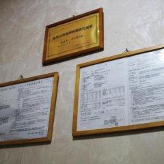 Отель Kannawaso Япония, Беппу - отзывы, цены и фото номеров - забронировать отель Kannawaso онлайн интерьер отеля