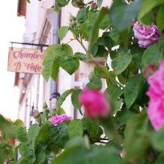 Отель La Gomerie Chambres d'Hotes Франция, Сент-Эмильон - отзывы, цены и фото номеров - забронировать отель La Gomerie Chambres d'Hotes онлайн фото 2