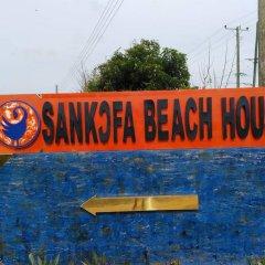 Отель Sankofa Beach House