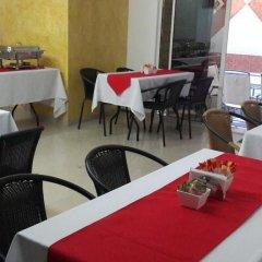 Отель Dom Hotel Cali Колумбия, Кали - отзывы, цены и фото номеров - забронировать отель Dom Hotel Cali онлайн питание