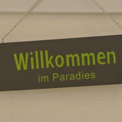 Отель Paradies Австрия, Вена - отзывы, цены и фото номеров - забронировать отель Paradies онлайн фитнесс-зал