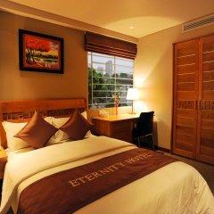 Hanoi Eternity Hotel 3* Улучшенный номер с различными типами кроватей фото 13