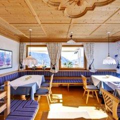 Hotel Lechner Тироло интерьер отеля